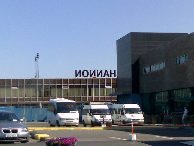 The Exterior of the Shannon Airport